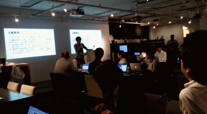 HTML5 Japan Cup 2014 公式アイデアソンに参加しました。