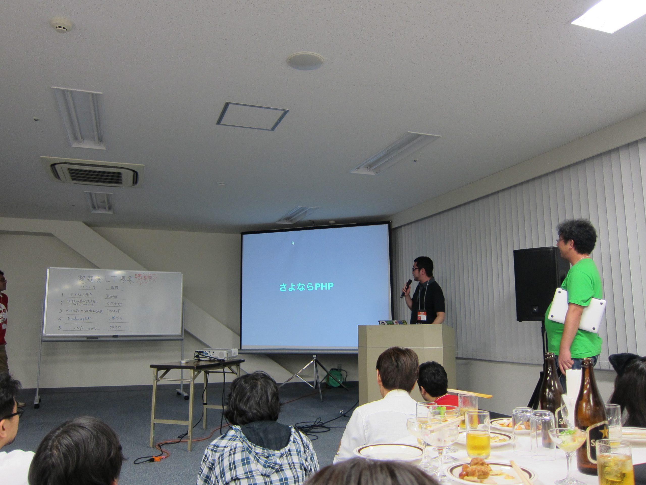 【〆切迫る!】WebアプリコンテストHTML5 Japan Cup!