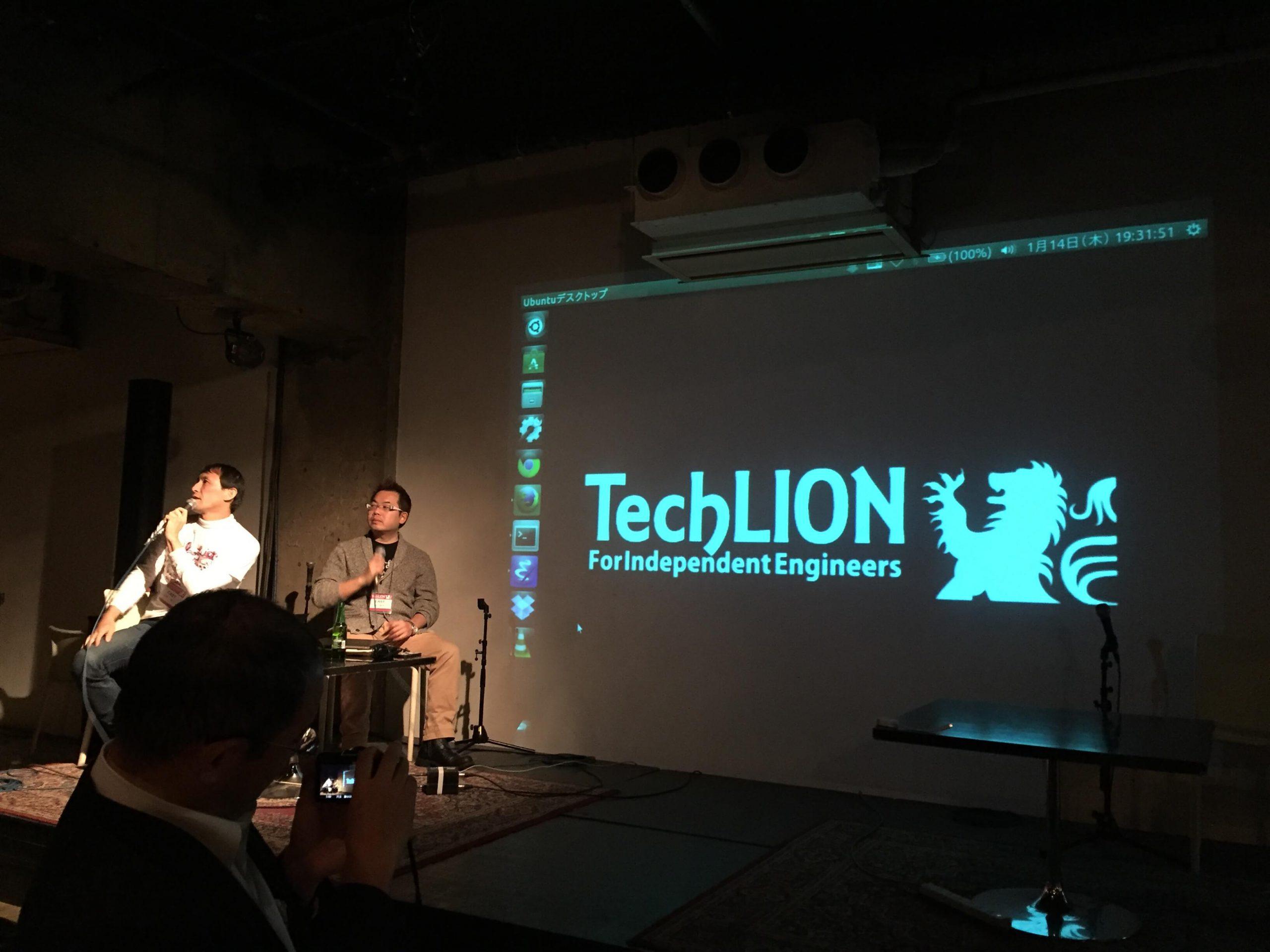 Fintechって?「TechLION vol.24〜EC・決済最新動向に迫る〜」に参加しました
