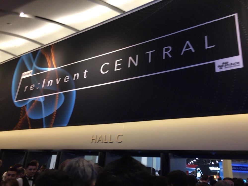 """展示ブースは百花繚乱〜AWS re:Invent 2016""""Central""""〜"""