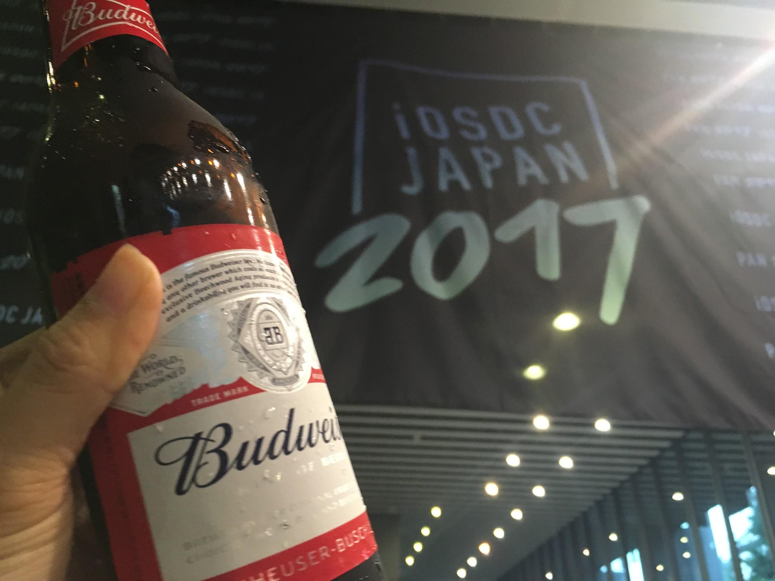 iOSDC Japan 2017にブースを出展してきました