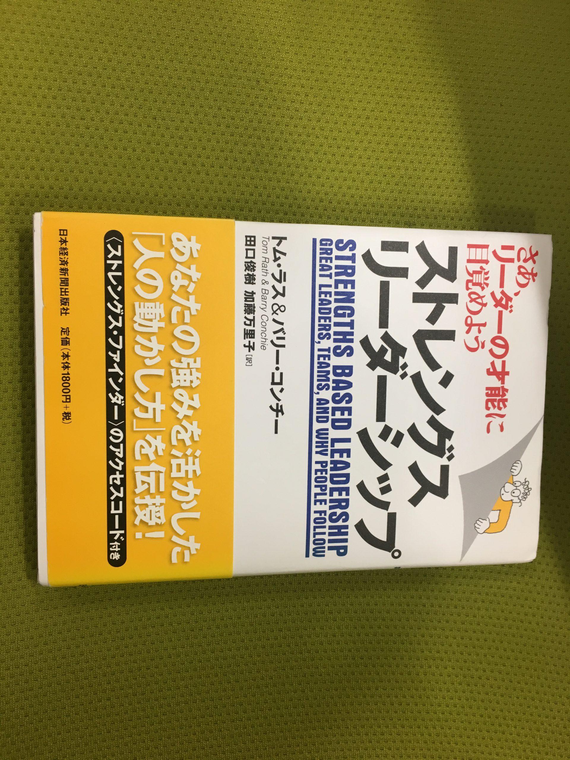 来たよ!re:Invent〜展示エリア(Central)を楽しもう編〜