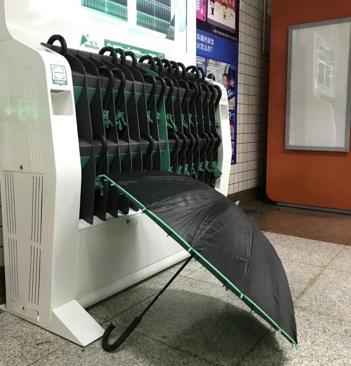 【連載!中国の小売・サービス事情vol.3】傘のシェアリングサービス「摩傘」