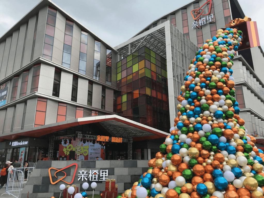【連載!中国の小売・サービス事情vol.9】アリババ初のショッピングセンター「親橙里」がオープン