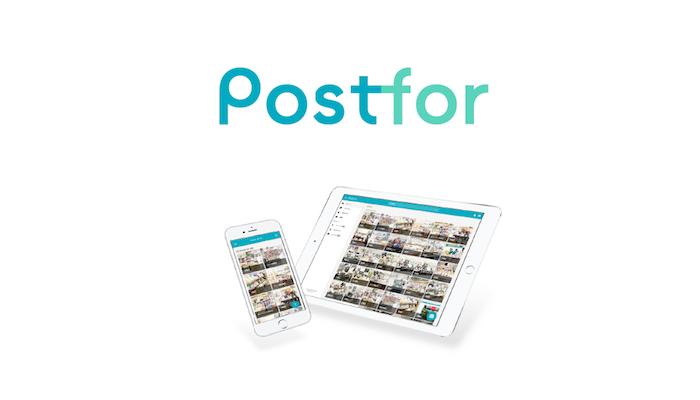 【Postfor】画像検索機能を強化しました
