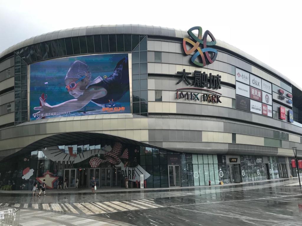 【連載!中国の小売・サービス事情vol.10】1年で日本の百貨店の総面積が開発される上海