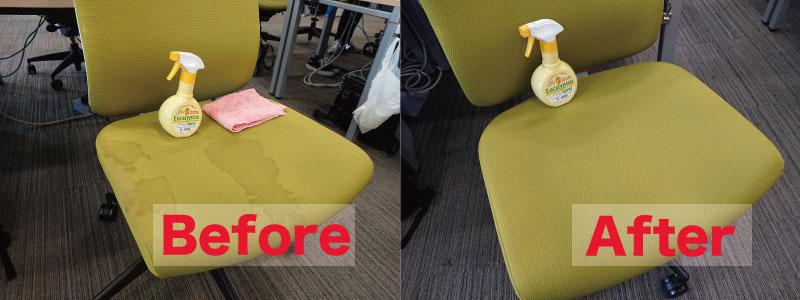 【日常編】IT企業だけどハンズオススメのすごい洗剤で椅子磨いてみた